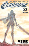 Claymore, Vol. 23: Mark of the Warrior (Claymore, #23)