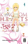 Kingdom Hearts 358/2 Days #4