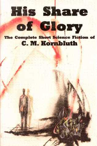 His Share of Glory by C.M. Kornbluth