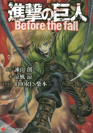 進撃の巨人 Before the Fall [Shingeki no Kyojin: Before the Fall 1] (Attack on Titan: Before the Fall Light Novels, #1)