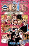 One Piece, Volume 71: Colosseum Of Rascals (One Piece, #71)