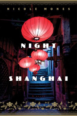 Night in Shanghai