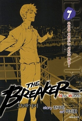 Download online for free The Breaker New Waves, Vol 7 (The Breaker New Waves #7) by Jeon Geuk-Jin, Park Jin-Hwan PDF
