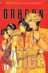 Dragon Voice Vol. 11