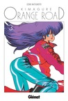 Kimagure Orange Road (Tomo #3)