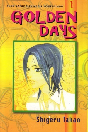 Golden Days Vol. 1 by Shigeru Takao