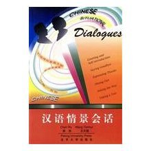 Chinese Situational Dialogues by Chen Ru