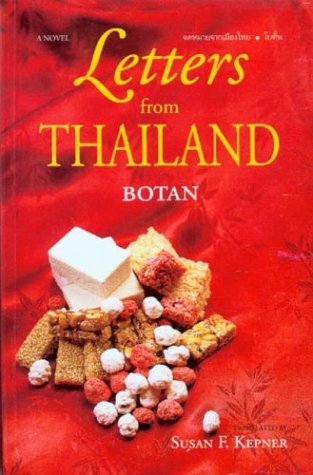 Letters from Thailand by Botan