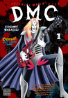 Detroit Metal City, Vol. 1 (Detroit Metal City, #1)