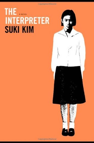 The Interpreter by Suki Kim