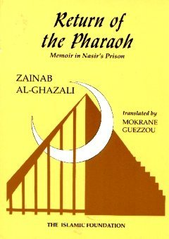 Return of the Pharaoh: Memoir in Nasir