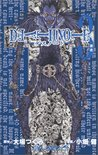 Death Note, Vol. 3 (Japanese Edition)
