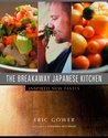 The Breakaway Japanese Kitchen