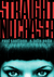 Straight, No Chaser (The Jazz Standards #1)