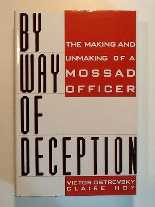 By Way of Deception by Victor Ostrovsky