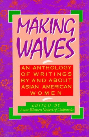 Making Waves by Diane Yen-Mei Wong