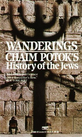 Wanderings by Chaim Potok