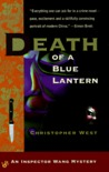 Death of a Blue Lantern