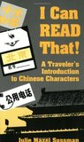 I Can Read That!: A Traveler's Introduction to Chinese Characters
