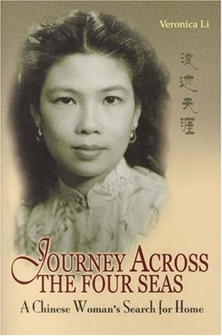 Free download Journey Across the Four Seas: A Chinese Woman's Search for Home by Veronica Li PDF