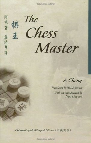 The Chess Master: (Chinese-English Bilingual Edition)