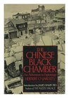 The Chinese Black Chamber: An Adventure in Espionage = [Chung-Kuo Hei Shih]