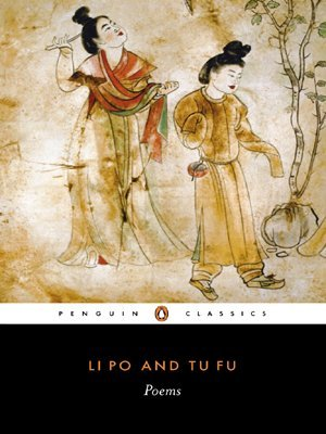 Li Po and Tu Fu by Li Bai