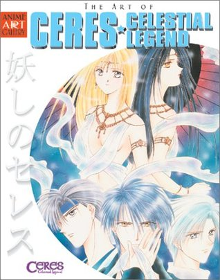 The Art of Ceres by Yuu Watase
