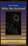 Milky Way Railroad (Rock Spring Collection of Japanese Literature)