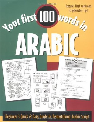 Your First 100 Words in Arabic by Jane Wightwick