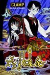 xxxHolic, Vol. 1 by CLAMP
