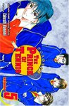 The Prince of Tennis, Volume 5: New Challenge (The Prince of Tennis, #5)