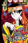 xxxHolic, Vol. 17 by CLAMP