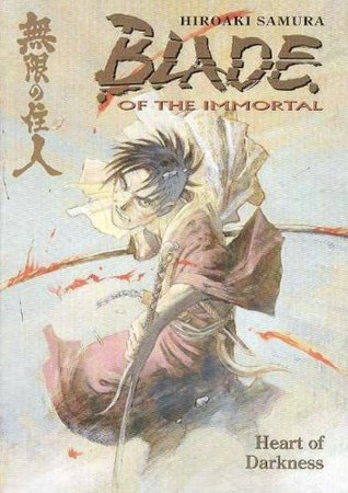 Blade of the Immortal, Volume 7 by Hiroaki Samura
