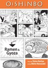 Oishinbo, Volume 3 - Ramen and Gyoza