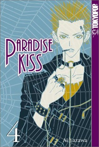Paradise Kiss, Vol. 4 by Ai Yazawa