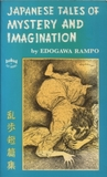 Japanese Tales of Mystery & Imagination by Rampo Edogawa