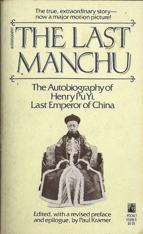 Book review on the last manchu