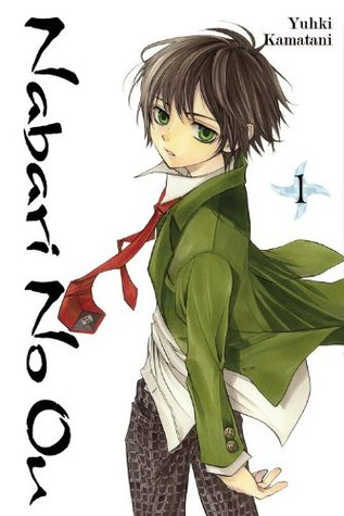 Nabari No Ou, Vol. 1 by Yuhki Kamatani