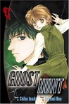 Ghost Hunt, Vol. 3 (Ghost Hunt, #3)