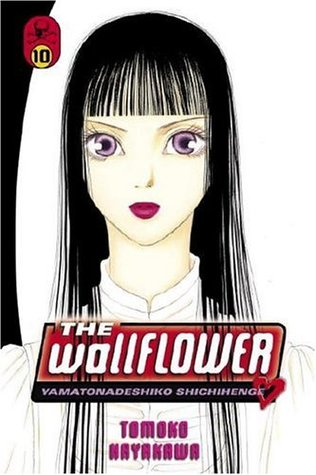 The Wallflower, Vol. 10 by Tomoko Hayakawa