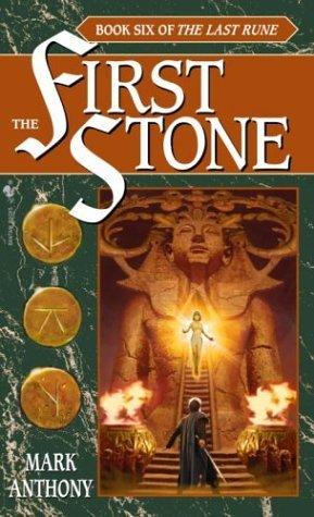 The First Stone by Mark Anthony