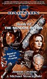 The Shadow Within (Babylon 5, #7)