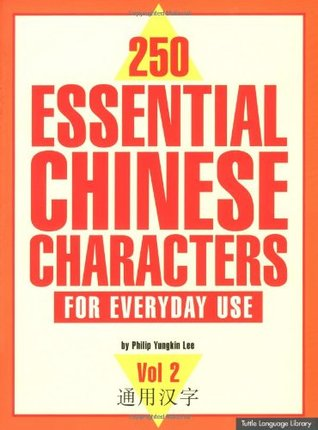 250 Essential Chinese Characters For Everyday Use: Volume 2