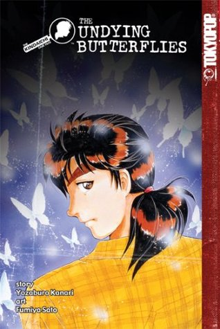 The Kindaichi Case Files, Vol. 17: The Undying Butterflies