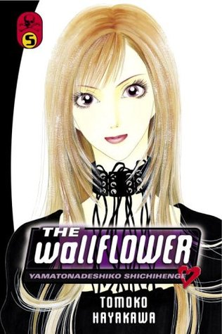 The Wallflower, Vol. 5 by Tomoko Hayakawa