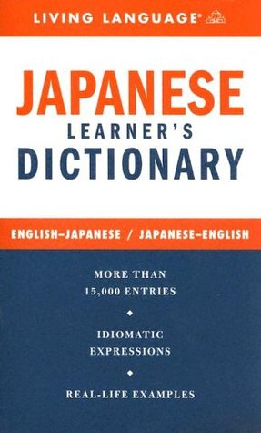 Complete Japanese Dictionary (Complete Basic Courses)