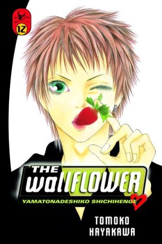 The Wallflower, Vol. 12 by Tomoko Hayakawa