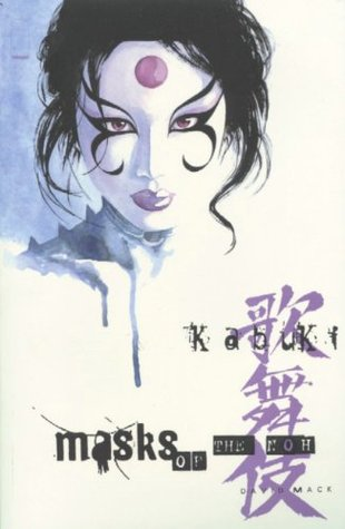 Kabuki, Vol. 3 by David W. Mack