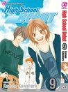 High School Debut, Vol. 09 (High School Debut, #9)